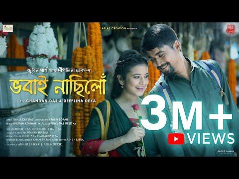 Bhobai Nasilu Lyrics - Zubeen Garg & Deeplina Deka