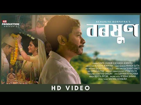 boroxun song lyrics achurjya borpatra