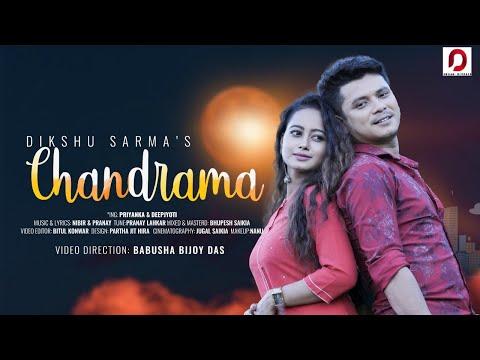 chandrama song lyrics dikshu sarma