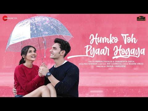 Humko Toh Pyaar Hogaya Lyrics – Raj Barman