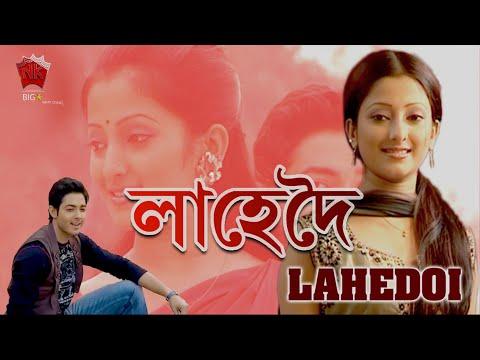lahe doi song lyrics zubeen garg
