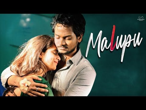malupu song lyrics manish kumar