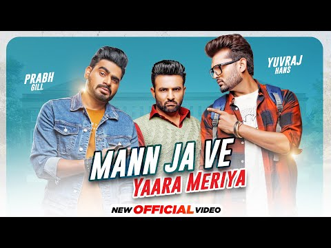 mann ja ve yaara meriya song lyrics