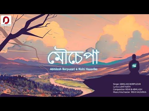 mousepa song lyrics abhilash borpuzari
