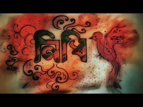Nidhi Lyrics - Pradyut Jumon