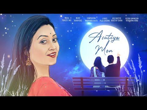 Asutiya Mon Lyrics - Daiizee Das | Karan Das