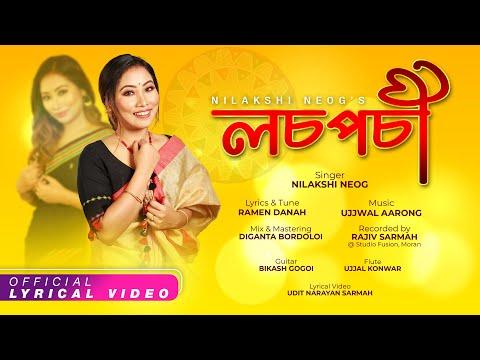 Losposi Lyrics - Nilakshi Neog
