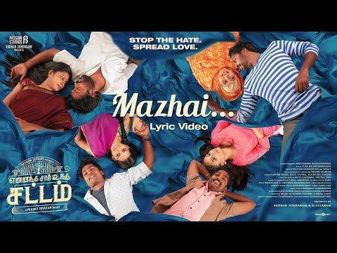 mazhai lyrics guna balasubramanian
